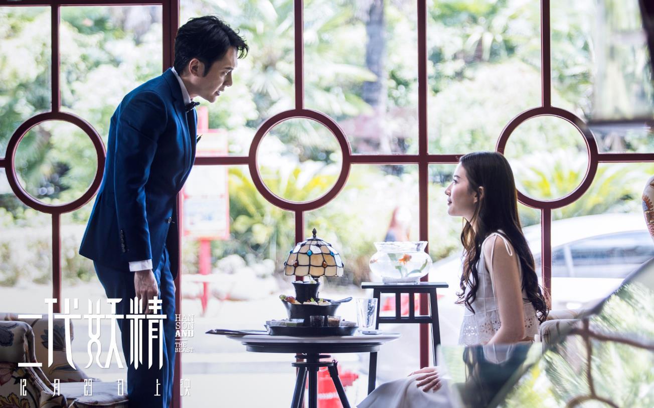 """《二代妖精》刘亦菲化身""""狐主子""""倒追冯绍峰"""