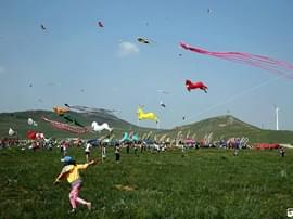 百里荒景区将举办首届国际风筝节