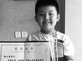 """8岁娃自学京剧获全国""""优秀小票友""""大奖"""