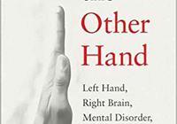 为何有人是左撇子?有统计表明:中国非洲比例最低