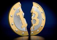 地方网监大队称正严密监控境外虚拟货币交易平台