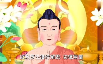 佛教智慧故事:【燃灯古佛】