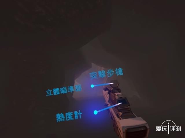 纯粹的VR射击体验 《遥远星际》PSVR版评测