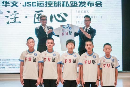 日本足球人:青少年应加强控球能力 没控球白搭