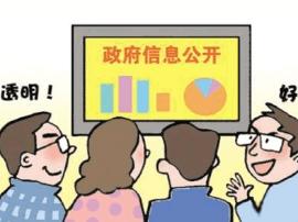 广西出台政策:重大突发事件24小时内开发布会