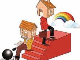 房地产工作座谈会释放了什么信号