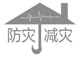 提高应急反应能力 稷山杨赵治超站开展地震应急演练