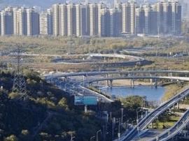 央行北京:商办类项目不得擅自改变为居住等用途