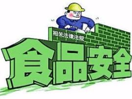 长春市教育局组织中小学校及幼儿园食品安全培训