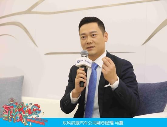 马磊:启辰独立后将加速产品投放