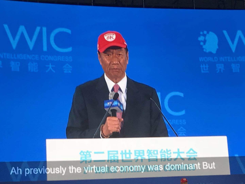 郭台铭:工业互联网是富士康核心 我们不只是家代工厂
