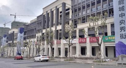 情景化社区商业包装 重庆鲁能城商业氛围凸现