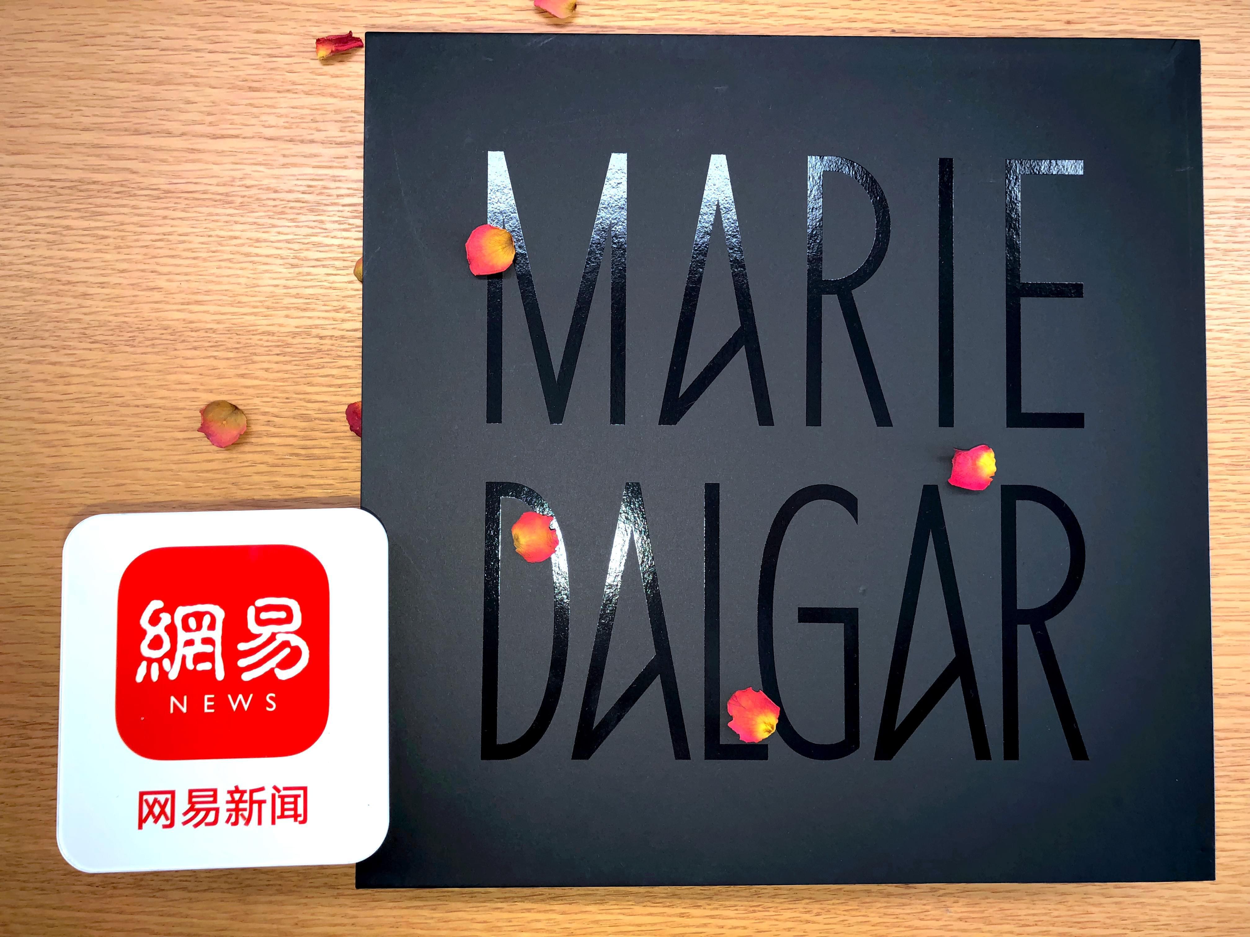 玛丽黛佳×女性传媒大奖:美妆和精神艺术的跨界