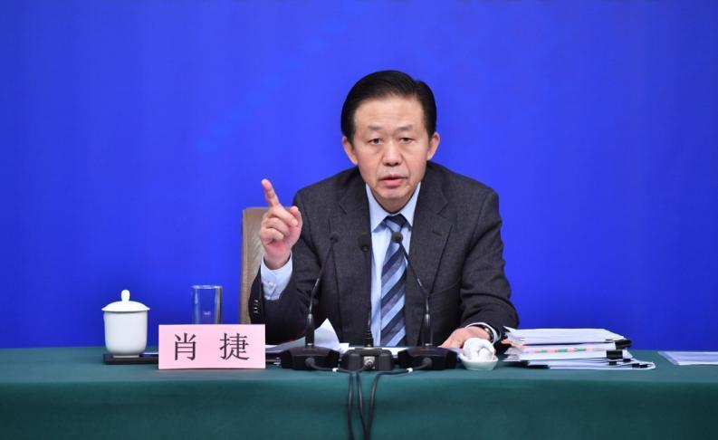两会直击|财政部部长肖捷等答记者问