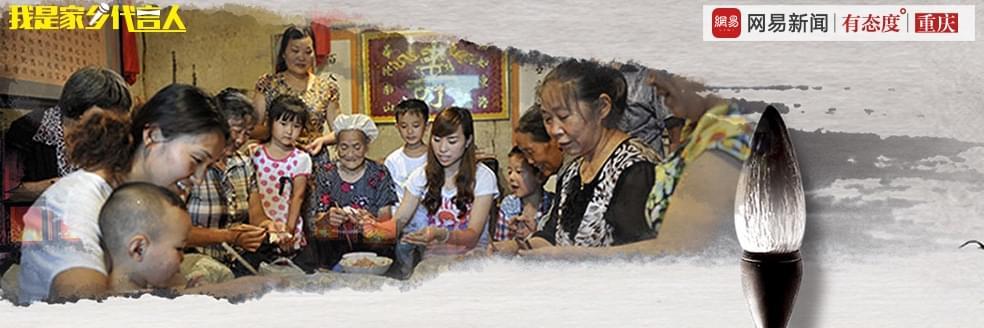 五世同堂 95岁婆婆和她传承百年的家训