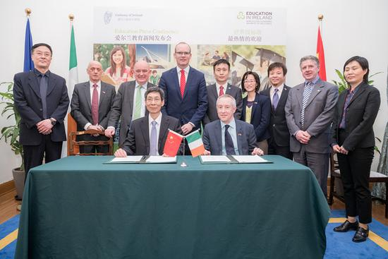 爱尔兰留学再度升温!7份校际合作协议在京签署
