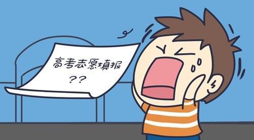 山东胶州篡改同学高考志愿学生被检方批捕