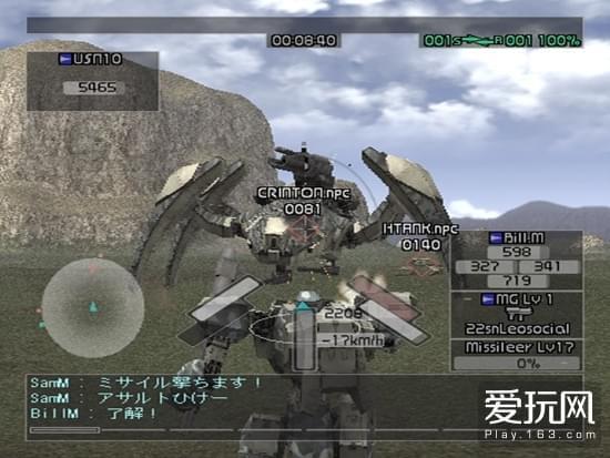 游戏战场气氛不错,但场景实在简陋了一些