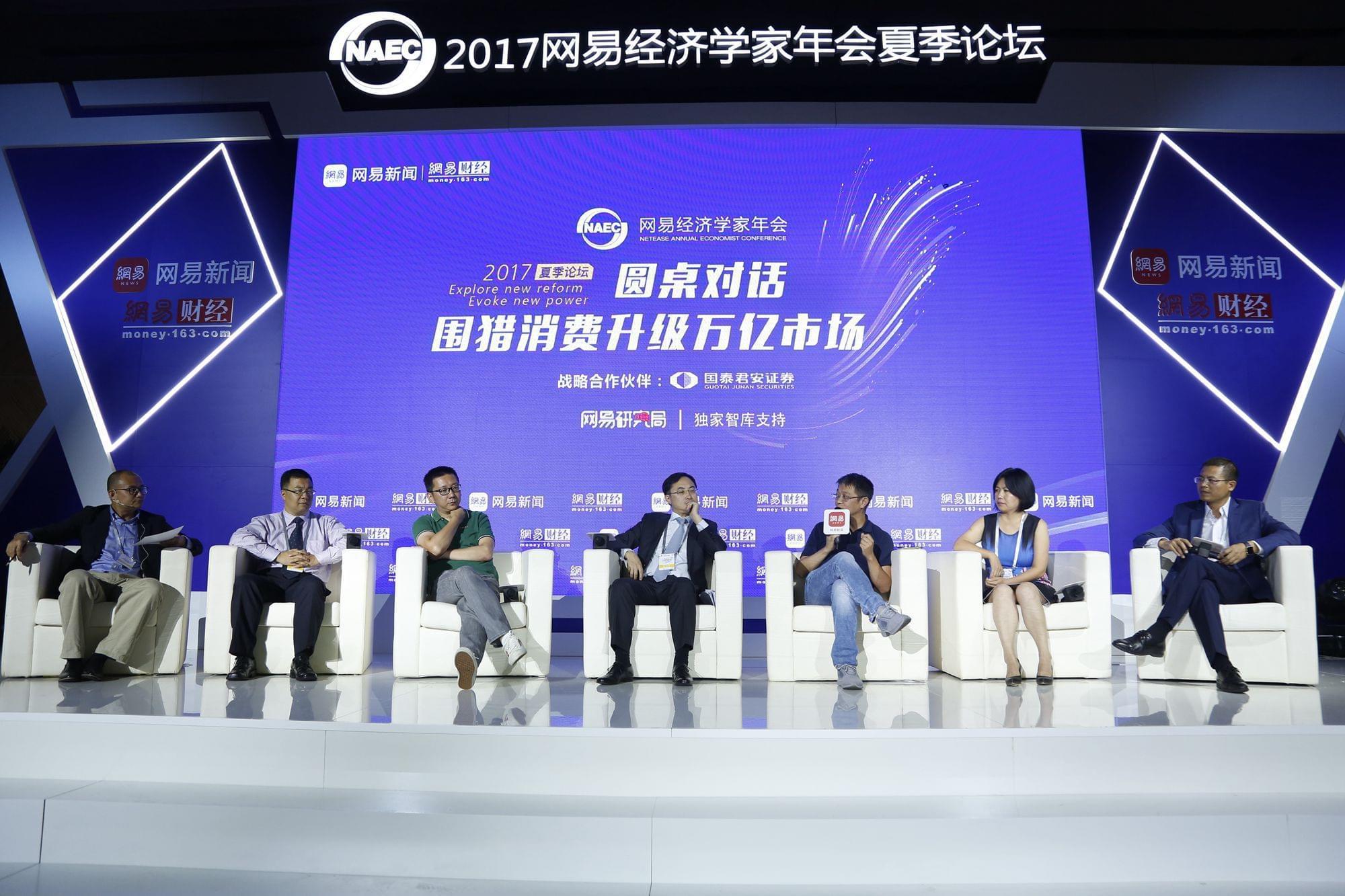 韩微文:任何的创新都有风险 都有成功的概率