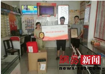 大乐透十周年 | 销量千强网点授牌·滨江&上城