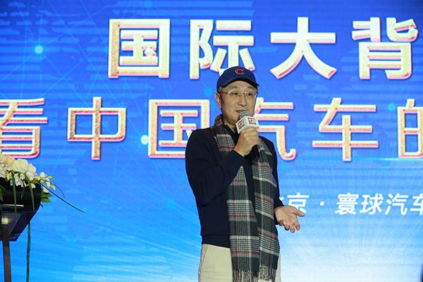 水皮:吉利入股戴姆勒为中国汽车提供跳跃发展思路