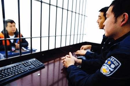 佛山建行协助云南省通海县公安局侦破一宗600万元特大