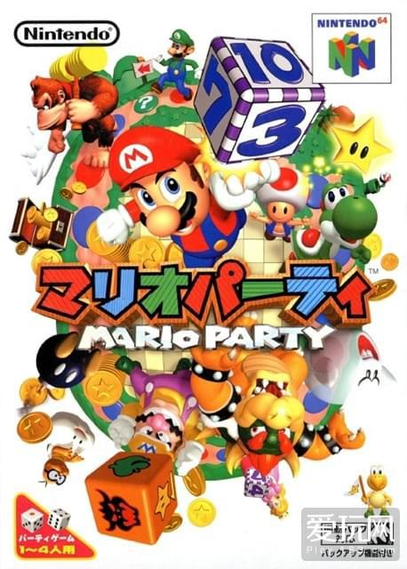 12marioparty_7ggr