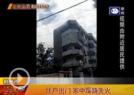 荆州开发区一栋居民楼发生火灾 幸无人员伤亡
