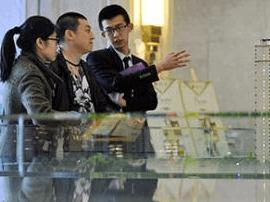 """中国楼市已现""""拐点"""" 房地产贷款增速继续回落"""