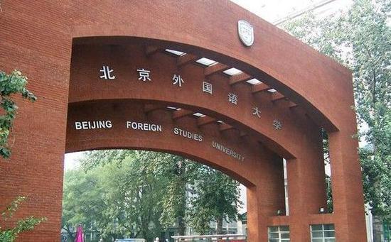 2017年北京外国语大学在京共有40个专业进行招生