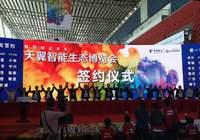 中国电信签约天翼智能手机7000万部 金额超1100
