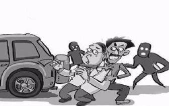 蹊跷事故扯出预谋已久绑架案 嫌犯冒充警察伤人