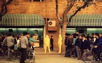 从上海当代艺术30年回顾展 听嘹亮背景下的清越之声