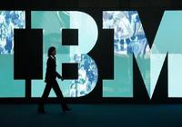 IBM预言:量子计算5年内成主流 同时新安全技术问
