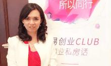 杨霞清 网易传媒科技中心总监