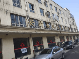 河北安新县停止房产类公证 有无房本都不予公证