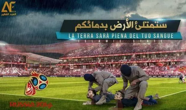 ISIS又搞新操作:梅西C罗球场上被砍头 无比血腥!