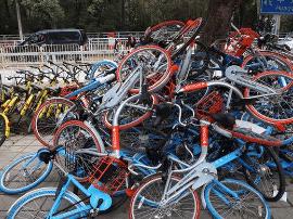 问题不断 共享单车不退押金余额投诉高发