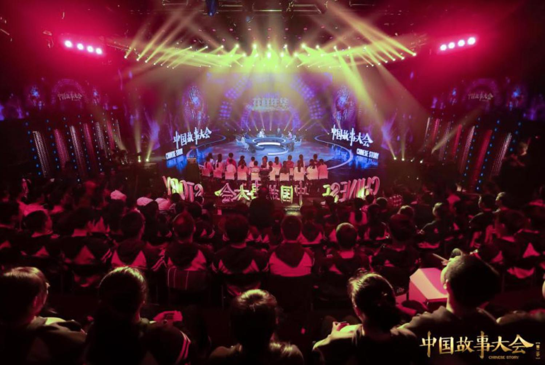 《中国故事大会2》黑豹乐队主唱泪洒现场