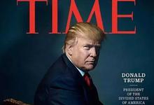 特朗普:论杂志封面宠儿