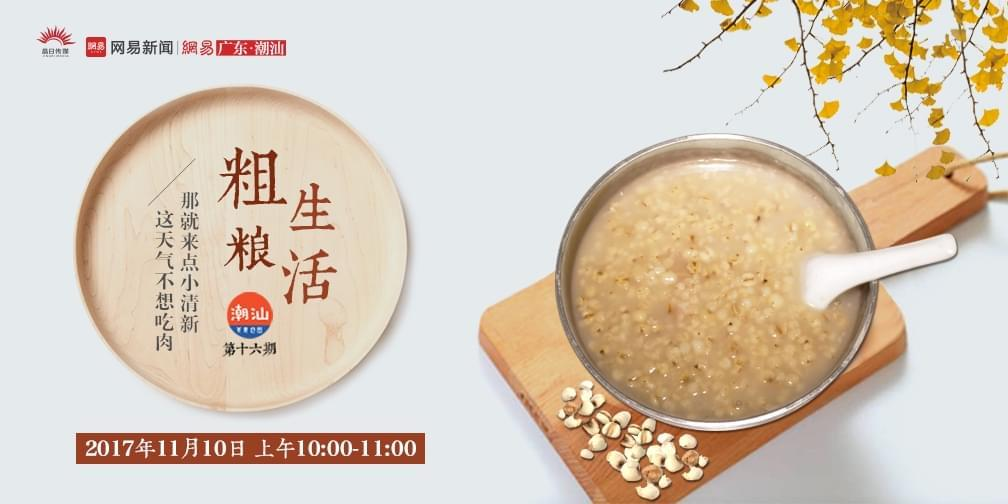 天凉了,这一碗薏米粥滋补又治愈!