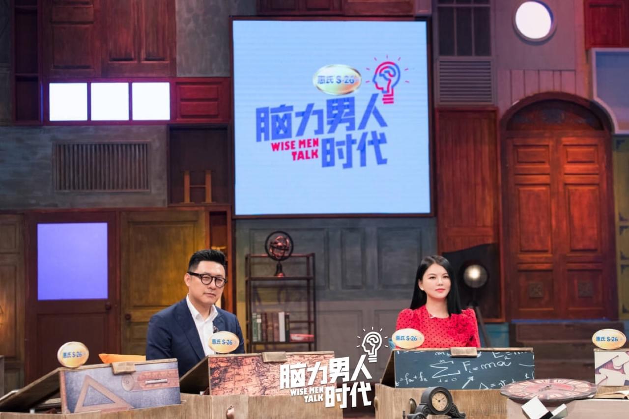 李湘自爆与王岳伦相恋故事 幼儿园题型难倒众人