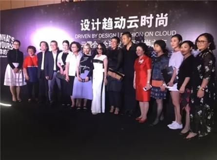 深圳服交会奏响国际设计最强音