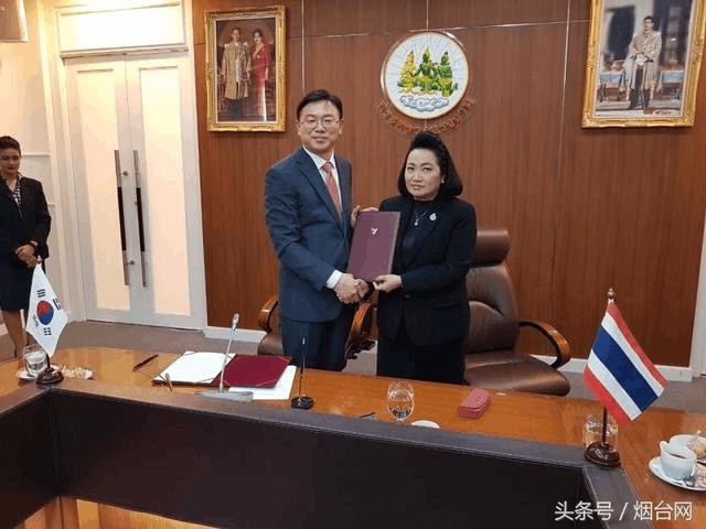韩国极东大学与泰国劳动部就促进两国大学生实习及就业