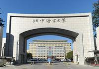 2017年北京语言大学自主招生:小语种招收47人
