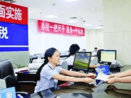 免征18项行政事业性收费!惠州市出台实施细则