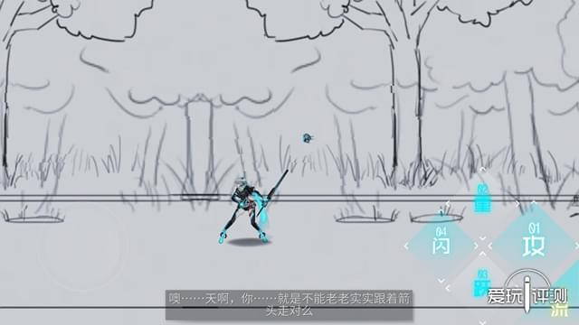 原汁原味的战斗体验 《ICEY》移动版评测