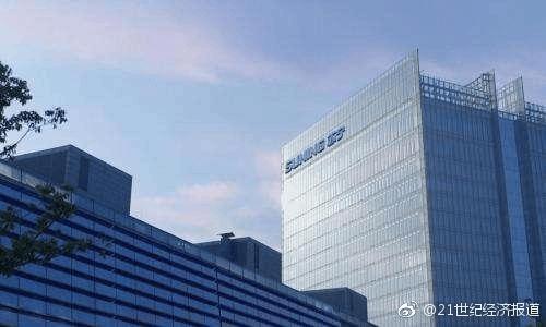 马云入局苏宁金服 引14家战略投资者后估值323亿