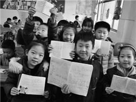 老师喜欢在QQ群布置作业,家长为打印习题干脆买了打印
