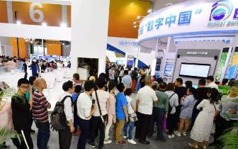 快讯 首届数字中国建设成果展览会延展了!